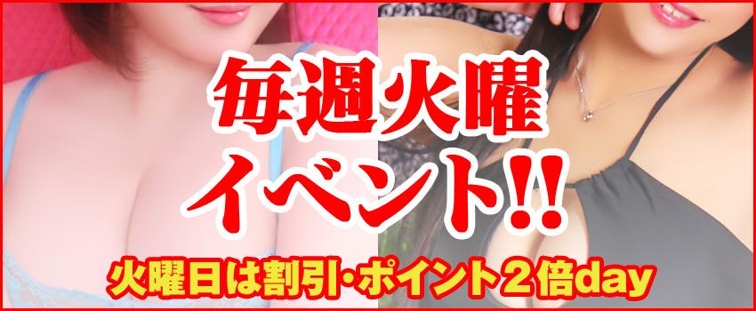 吉原ソープ「ドリームグループ」プリマドンナ!毎週火曜イベント!